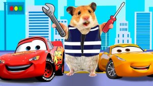 🔴 Cartoon Car 🔴 Hamster Rescues Lightning McQueen Car 😍 #1  Life Of Pets Hamham