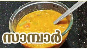 #cookingvideos #recipes #kitchen  SAMBAR | COOKING RECIPE | SANTHAS KITCHEN